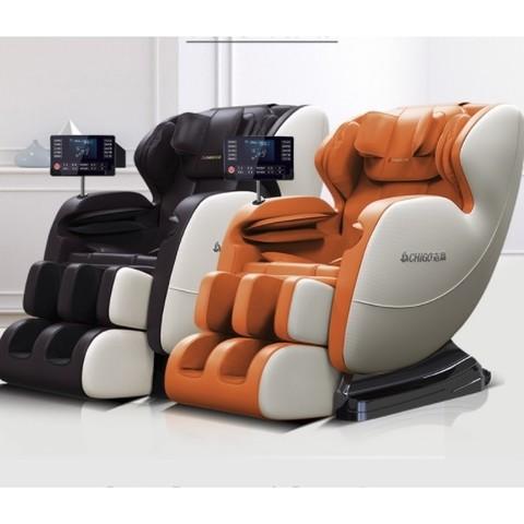 CHIGO 志高 X8S 按摩椅
