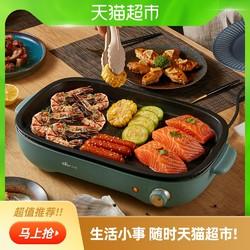 小熊电烤炉家用烧烤机无烟小烤肉盘电烤盘多功能烤鱼炉烤涮一体锅