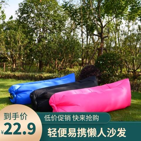 威迪瑞户外快速充气床垫子懒人空气沙发便携野外兜风式可折叠