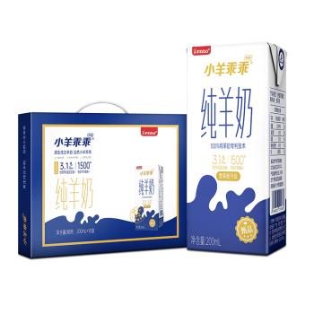 【京东旗舰店】小羊乖乖纯羊奶 甄品10盒*200ml礼盒装