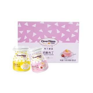 巧妈妈奶酪布丁礼盒装720g果冻布丁办公室休闲零食新年礼物