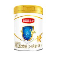 金领冠 珍护系列 婴儿奶粉 国行版 1段 900g