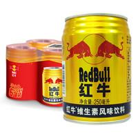 Red Bull 红牛 维生素风味饮料 250ml*6罐   *3件
