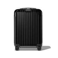 考拉海购黑卡会员:RIMOWA ESSENTIAL LITE系列滚轮式行李箱 20寸