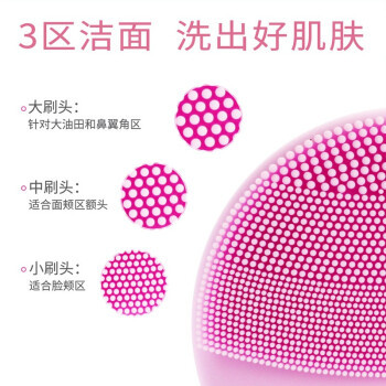OLEN洁面仪 洗脸仪美容毛孔清洁去黑头电动按摩敏感肌适用