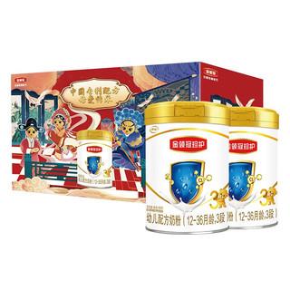 金领冠 珍护系列 幼儿奶粉 国行版 3段 900g*2罐+130g*2罐 京剧定制礼盒装