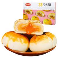 丹拿 蛋黄酥330g(55gx6枚) 网红糕点休闲零食早餐食品糕点点心 芝士流心味(买一送一)