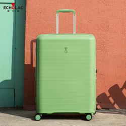 Echolac 爱可乐 PW005 拉杆行李箱 20寸
