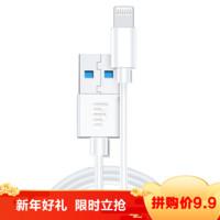 蘇寧小Biu正品適用蘋果iphone12pro/11X/XR/7P 8Plus手機快速數據線快充適配充電器