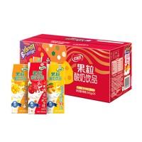 伊利 优酸乳果粒缤纷装 245g*24盒  *2件 +凑单品