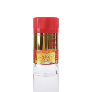 WULIANGYE 五粮液 富贵天下 精品 52%vol 浓香型白酒 500ml*6瓶 整箱装