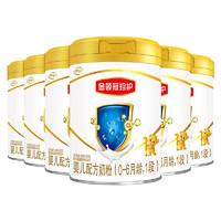 金领冠 珍护系列 婴儿奶粉 国行版 1段 900g*6罐