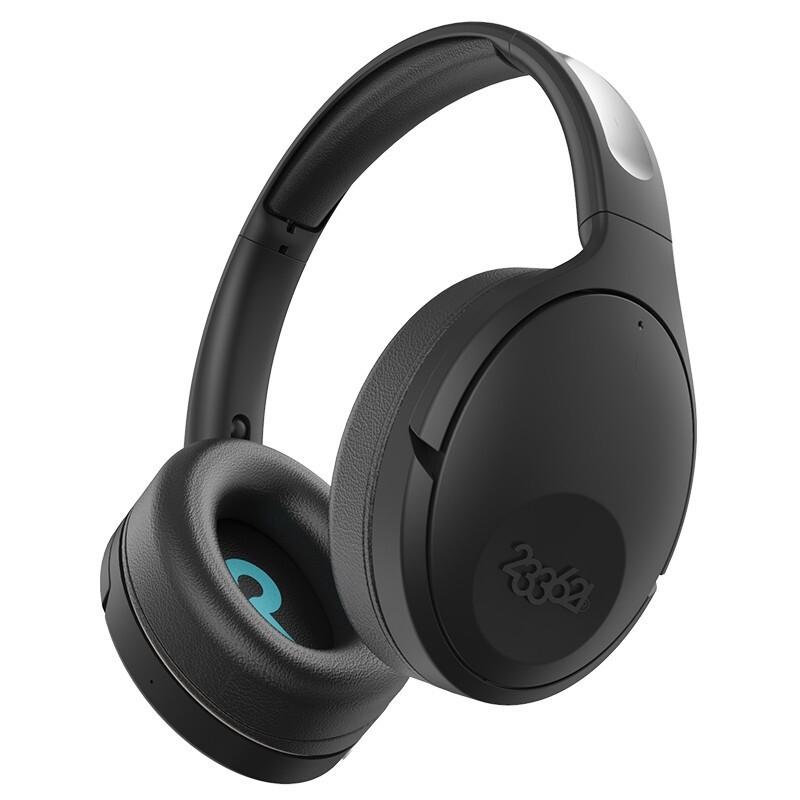 233621 Hush 耳罩式头戴蓝牙耳机 黑色