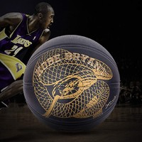 SPALDING 斯伯丁 科比纪念典藏版7号篮球
