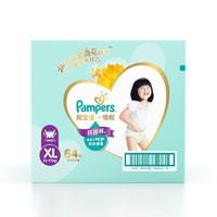 Pampers 帮宝适 一级帮 婴儿拉拉裤 XL 64片