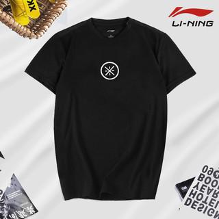 百亿补贴 : LI-NING 李宁 ATSL055  男士短袖T恤