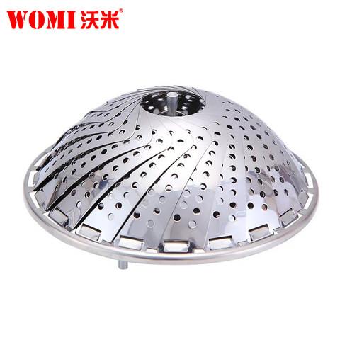 沃米不锈钢可伸缩折叠蒸架