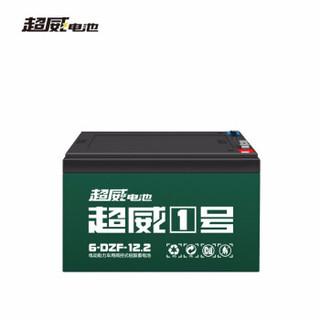 超威 48V12AH 经典款电池 6-DZF-12(4只装)轻便型两轮电动车电池 电瓶车电瓶 以旧换新 48v12ah/4只装