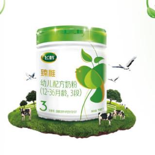 FIRMUS 飞鹤 臻稚有机系列 幼儿奶粉 国行版 3段 700g+130g