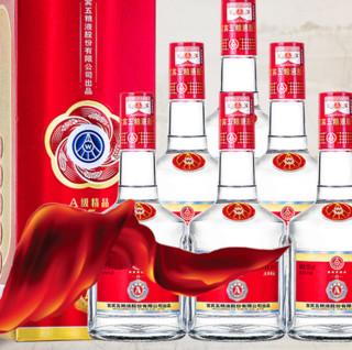 WULIANGYE 五粮液 A级精品 15 52%vol 浓香型白酒 500ml 单瓶装