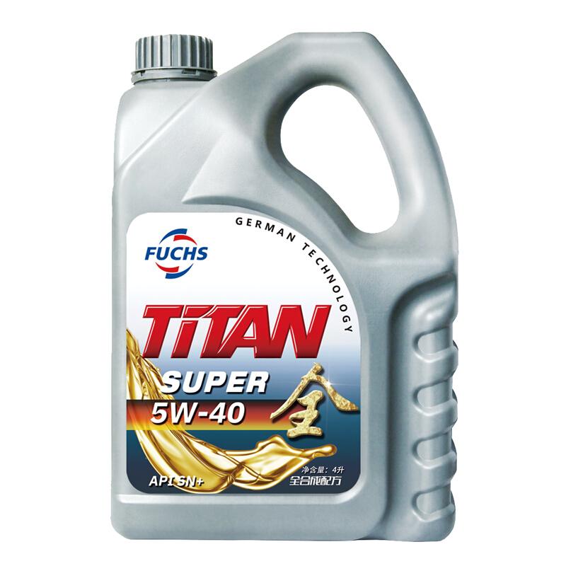FUCHS 福斯  泰坦全系列 全合成机油 5W-40 4L API SN级