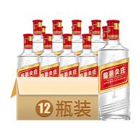 WULIANGYE 五粮液 绵柔尖庄 光瓶131 42%vol 浓香型白酒 500ml*12瓶 整箱装