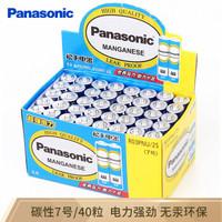 松下(Panasonic)碳性7號七號干電池40節盒裝適用于遙控器玩具萬用表門鈴R03PNU/2S盒裝