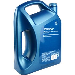 Shell 壳牌 HX7系列 蓝喜力 车用润滑油