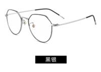 CHASM 纯钛多边形眼镜框 配1.60超薄非球面镜片