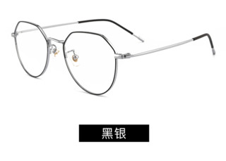 CHASM 超轻纯钛防蓝光辐射眼镜框+配1.60超薄非球面镜片