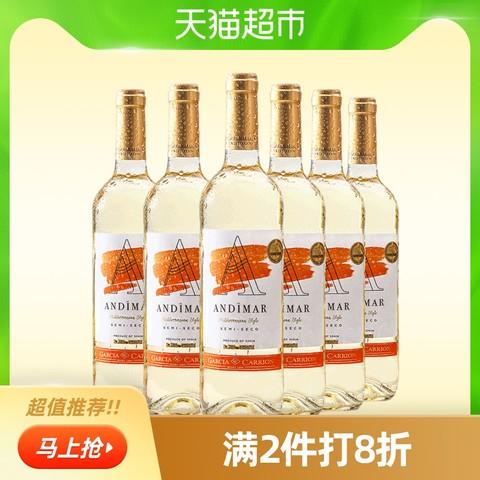 爱之湾红酒西班牙DO级白葡萄酒少女生冰爽果味酒送礼6支