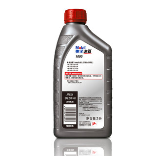 Mobil 美孚 速霸1000系列 车用润滑油