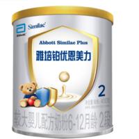 Abbott 雅培 铂优恩美力 婴儿配方奶粉 2段 400g