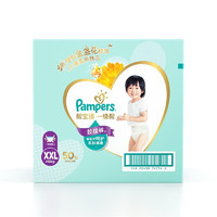 Pampers 帮宝适 一级帮系列 拉拉裤 XXL50片