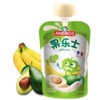 Fruit Me Up 果樂士 經典系列 果泥 2段 牛油果香蕉 90g