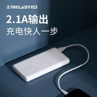 臺電C10-L 移動電源10000毫安時 超薄小巧大容量充電寶 Type-C輸入