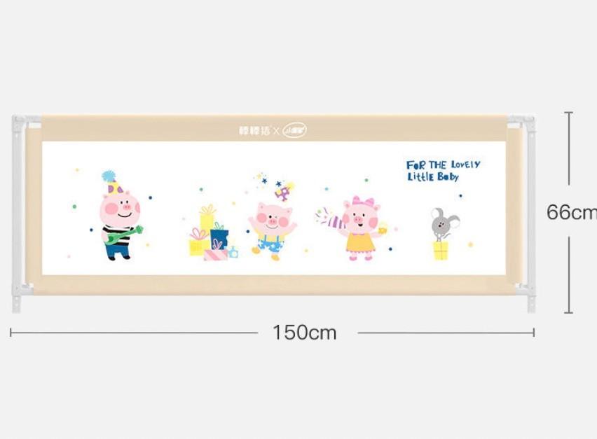 BabyBBZ 棒棒猪 儿童防摔床围栏护栏 1.5m