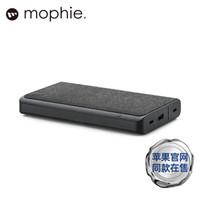 mophie移動電源26000毫安 Type-C快充電源PD充電寶高達45w智能輸出 可充筆記本電腦 黑色26000毫安