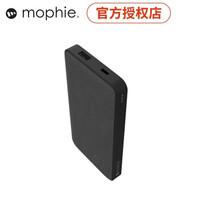 Mophie充電寶10000mAh毫安18w雙向移動電源PD雙向快充大容量可上飛機蘋果華為手機充電器 布藝面料 黑色
