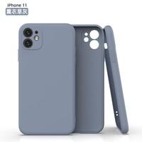 X-IT 苹果11硅胶 手机壳 镜头全包款