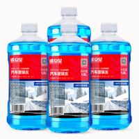 TUHU 途虎 途安星 -40℃ 汽车玻璃水 1.8L*4瓶