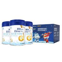 PLUS会员:Abbott 雅培 菁挚 幼儿配方奶粉 3段 900克*3罐