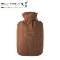 Hugo Frosch 暖蛙 德国进口毛绒外套热水袋可拆洗