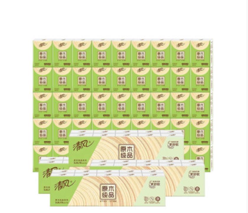 清风手帕纸小包纸巾便携式餐巾纸小包装随身装实惠装可爱抽纸批30