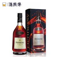 百亿补贴:Hennessy 轩尼诗 干邑白兰地 700ml