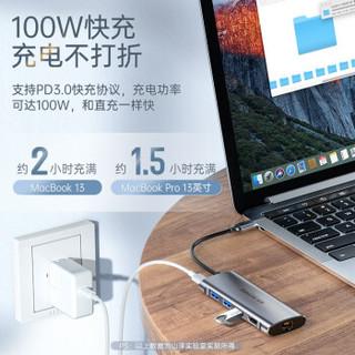 山泽Type-C扩展坞 usb-c转hdmi网口PD接头华为联想苹果mac笔记本电脑接口拓展转换器hub分线器五合一 TH-02