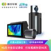 麦谷车联 行车记录仪J7 Pro 视频云存90天 3吋触屏高清云盘记录仪 ADAS辅助驾驶定位器 畅行版(5000km云盘)