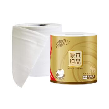 88VIP : Breeze 清风 清风卷纸原木金装4层200克大胖纸有芯卫生纸巾餐巾家用实惠整箱装