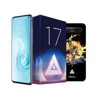 MEIZU 魅族 17 《王牌战士》礼盒版 5G智能手机 8GB+128GB 十七度灰