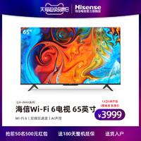 海信65E3F-MAX65英寸4K全面屏WiFi6电视机智能网络高清平板液晶75